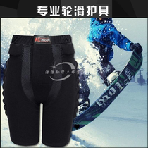 Childrens adult hip-shielding pants roller skating ski hip-pad ski hip-pad anti-wrestling gear thickened.