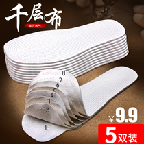 5 pairs of thousands of layers of cloth mens womens insole mens autumn and spring summer comfortable sweat-absorbing summer sweat-absorbing insoles.