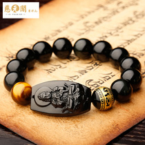 Tzu Yuan Pavilion Open light ishimoto life Buddha bracelet belongs to the eight patron gods of the pig Dragon Tiger Rabbit Empty Tibetan Bodhisattva hand string