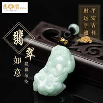 Tzu Yuan Pavilion Open light jade Ruyi pixiu pendant men and women jade necklace pendant Send friends caixin luck Gift