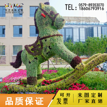 Simulation of green plant carving animal elephant carriage butterfly rabbit making Moss Oasis crafts three-dimensional flower bed Wuyi