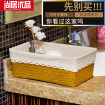 Rattan storage basket fabric desktop storage box clothing snacks clothes wardrobe finishing storage box home straw frame