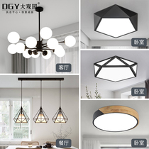 Modern minimalist living room chandeliers Nordic style lamps whole House package lighting three room two bedroom lamp restaurant lights