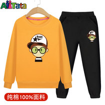 Children's sweater spring and autumn children's clothing boy in the Big child 2020 new spring Korean version of the handsome boy suit foreign tide