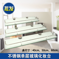 Bathroom single-layer thickened glass shelf stainless steel toilet storage rack cosmetic table dresser