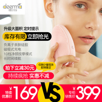 Delma face wash instrument cleansing instrument pore cleaner electric Face Wash artifact massage beauty equipment import instrument