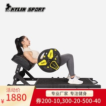 Professional hip trainer hard pull hip training to strengthen the waist core training private trainer hip pusher.