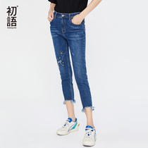 Early spring and autumn dark nine points pants female micro-elastic flash pants feet were thin wild pencil pants jeans