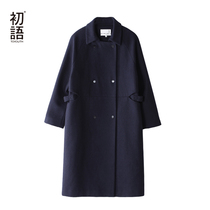 First language Winter new fashion double-breasted woolen coat in the long section of self-cultivation woolen jacket female tide