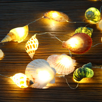 Marine style natural shell conch decoration DIY handmade lighting shell light string marine biological specimens