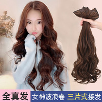 Wig female long hair one-piece invisible trace hair pick their own female hair piece Head top natural curly wig piece