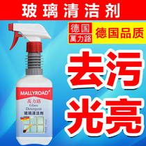 Germany Wanli road glass cleaner mirror car computer screen cleaner anti-fog to dust