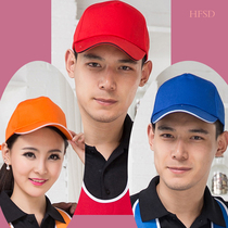 Sun hat baseball cap custom work cap cap cap male cap female cap advertising cap team custom cap printed logo