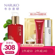 Niu Seoul City cream 3% niacinamide youth repair Essence Lotion Centella high hydratating brightening hydratating firming