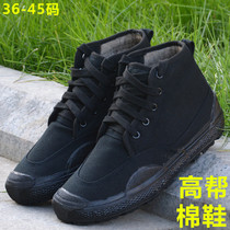 Winter black training shoes plus velvet cotton shoes high waist canvas labor protection work shoes black emancipation cotton shoes