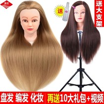 Hairdressing head full real hair can be hot can be dyed short hair head model dummy head full real hair barber shop model head
