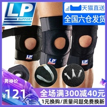 LP basketball badminton Running Sports Football knee injury men and women patella with meniscus knee brace 788