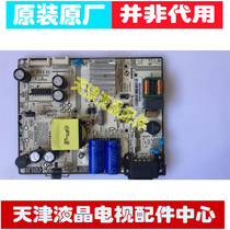 Original TCL L40e5800a-ud Power board shg4202a-101h spot tested real map shooting