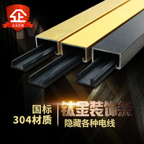 Titanium aluminum alloy is a background wall decoration strip ceiling ceiling black U-shaped groove buckle stainless steel press edge strip