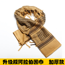 Army fan cotton thick section Arab square scarf outdoor men and women tactical scarf windproof sand warm collar