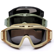 Outdoor CS glasses desert tactical goggles goggles military fans windproof anti-fog explosion-proof equipment three pieces