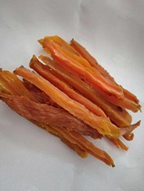 1000g Yantai sweet potato dry original flavor without sugar soft-fed melon dry snack farmers hand-made new products