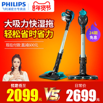 Philips vacuum cleaner home small wireless big suction hand-held high-power powerful mites FC6729 new