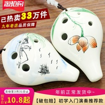 Empty Horn Ocarina 6-hole beginner entry children students adult professional musical instrument Alto C tone six-hole flute AC12 Xun