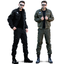 Outdoor camouflage suit male field Special Forces training uniforms Army fans 101 Airborne Division uniforms jacket