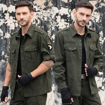 Spring and autumn outdoor leisure field camouflage Army fan long sleeve tactical shirt men cotton breathable overalls Shirt