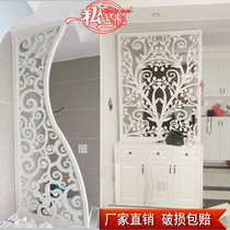 Custom hollow carved plate partition aisle lattice ceiling PVC wood plastic plate porch wall screen through the flower plate