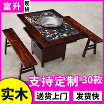 Solid wood marble smoke-free purification hot pot table chair cooker integrated string incense restaurant hotel commercial custom