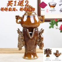 Dragon ten thousand automatic tea machine when the luck of the kiln change stone longfeng teapot Kung Fu Tea with lazy tea