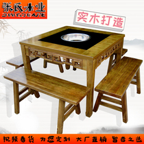 Marble solid wood hot pot table induction cooker one restaurant commercial hot pot shop tables and chairs combination gas stove smoke-free