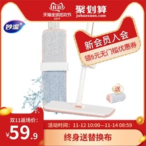 Miaojie easy to squeeze the net free hand wash flat mop household wood floor lazy mop artifact wet and dry mop