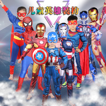 Halloween Childrens clothing Iron Warrior Avengers League Superman Captain America male Girl performs clothes