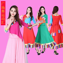 ✅ 2018 The latest Yang Liping square dance clothing autumn Tibetan dance dress dress suit female ㊙️
