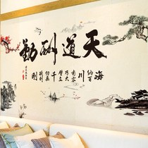 Wall painting a whole piece of paper 3d three-dimensional wall stickers stickers living room TV background wall self-adhesive wallpaper creative wall