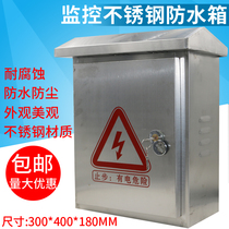 Outdoor monitoring waterproof box distribution box stainless steel 300 * 400 * 180 indoor and outdoor general monitoring equipment box