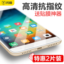 Flash magic millet Max2 tempered film millet max2 explosion-proof anti-fingerprint mobile phone glass film 6 44