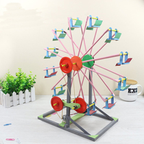 diy Ferris wheel fan primary school students science and technology small production inventions scientific experiment educational toys manual operation