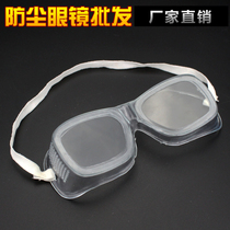 Goggles power tools maintenance accessories Fire star dust dust PVC wind and sand glasses glasses