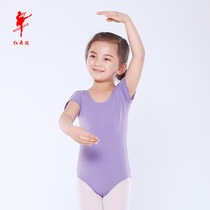Red dance shoes childrens dance gymnastics training short-sleeved jumpsuit girl ballet dance body suit 5007