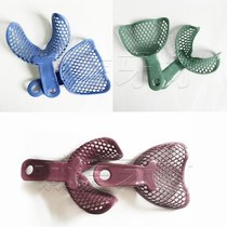Mesh toothless tray toothless tray toothless impression tray with hole oral cavity toothless tray Dental Dental
