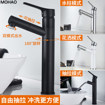 Copper pull type hot and cold water faucet Basin wash basin wash basin rotating black basin toilet retractable