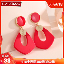 Personality geometric exaggerated red earrings femininity Korean net red long fringed large earrings short hair ins jewelry