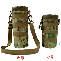 Outdoor portable kettle case protective sleeve tactical accessories diagonal shoulder kettle bag kettle insulation sleeve Cup bag