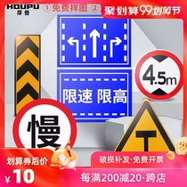 Traffic safety signs signs signage high speed limit 5 km signage road facilities warning signs custom