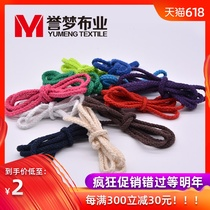 A dream cotton beam mouth rope cotton bag drawstring bag pants waist clothing belt handmade ingredients diy accessories