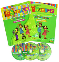 Childrens English Enlightenment textbook phonics English alphabet spelling Book3 (formerly Super Phonics)